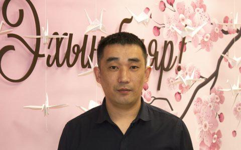 Базаров Золто Владимирович