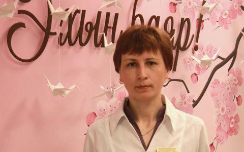 Кожевникова Юлия Юрьевна