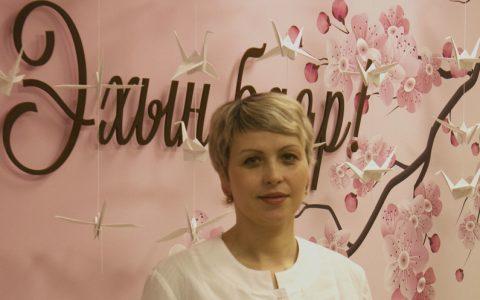 Бухольцева Валентина Иннокентьевна