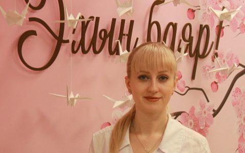 Кушнарёва Екатерина Владимировна