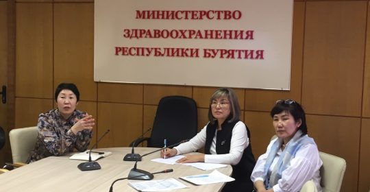 Планёрное заседание об исполнении цитологического скрининга в Республике Бурятия